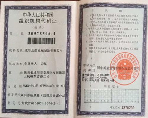 陕西直螺纹钢筋连接raybet雷竞技官网公司